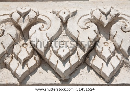 Closed up Thai Carved Temple, Petchburi Thailand - stock photo