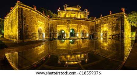Closeup architecture Central sector of Imperial Citadel of Thang Long,the cultural complex comprising the royal enclosure first built during the Ly Dynasty. An UNESCO World Heritage Site in Hanoi #618559076