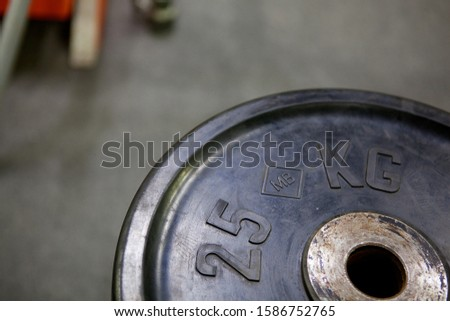 Closeup barbell disk 25 kilograms, rubber covered, with empty space