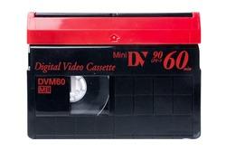 closeup detail of MiniDV video cassette