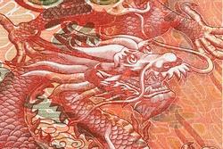closeup dragon on one thousand Hong Kong Dollars bill