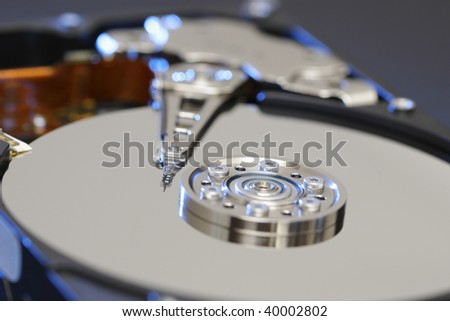 Closeup macro of an opened computer hard-drive