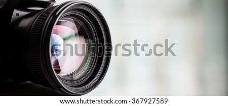 Closeup of a digital camera. Large copyspace #367927589