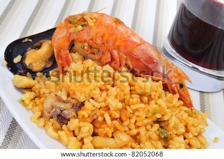 closeup of a plate of typical paella from Spain