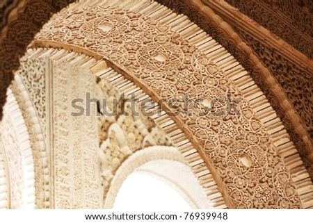 Closeup of arch in the Palacios Nazaries of the Alhambra of Granada, Spain.