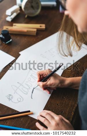 Closeup of calligraphic artwork #1017540232