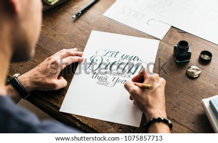 Closeup of calligraphic artwork #1075857713