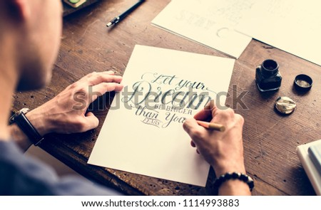 Closeup of calligraphic artwork #1114993883
