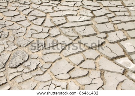 closeup of crack in the ground - stock photo