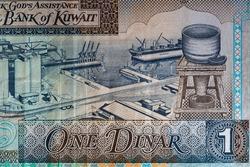 Closeup of 1 Kuwaiti dinar banknote