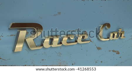 "closeup of old chrome typography ""race car"" on a rusty blue car. please visit my portfolio for a clean version of this picture."