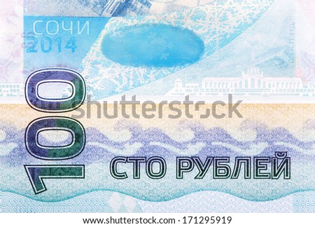Closeup of one hundred rubles sochi 2014 banknote