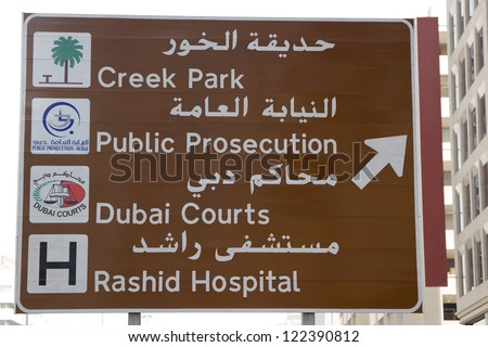 Closeup of roadsign with directions in Dubai, UAE