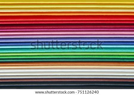 closeup of the multicolor paper #751126240