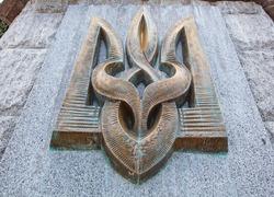 Closeup of trident - Ukrainian coat of arms