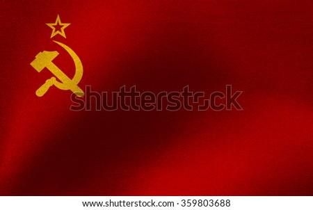 closeup of ussr flag