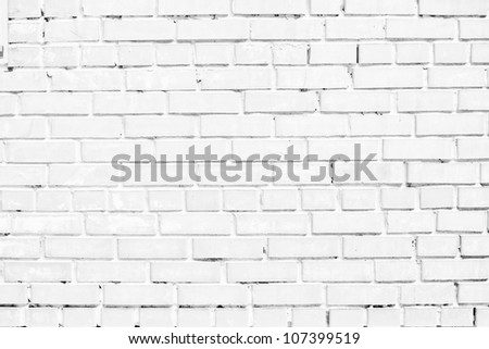 closeup of white brick wall - stock photo