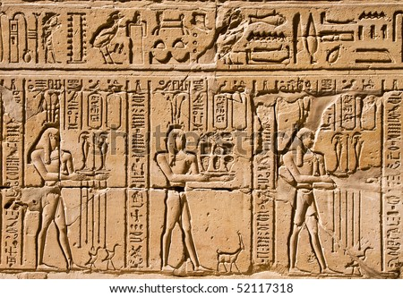 Closeup on ancient hieroglyphs in egyptian temple