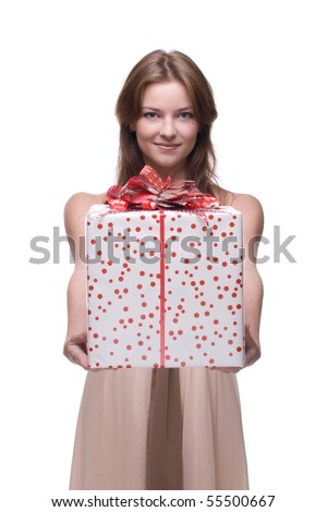 Closeup portrait of beautiful girl with green eyes, clear makeup and huge gift