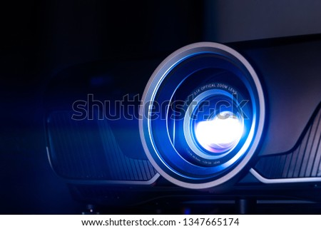 Photo of  Closeup projector for cinema and presentation