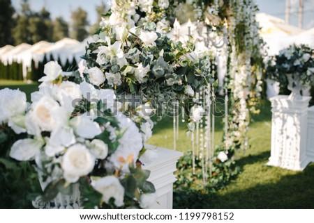 Closeup shot of the wedding decoration elements  at daylight #1199798152