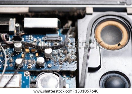 Closeup the dust inside the old computer. Computer service and repair concept.