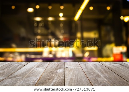 closeup top wood table with Blur Background, for your photo montage or product display. #727513891