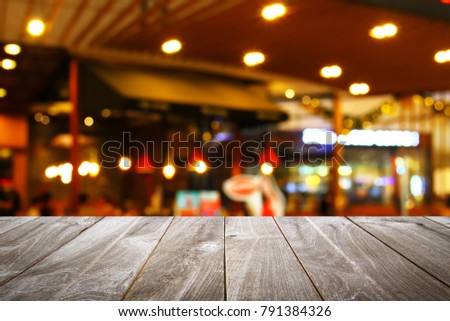closeup top wood table with Blur Background, for your photo montage or product display, Space for placing items on the table. #791384326
