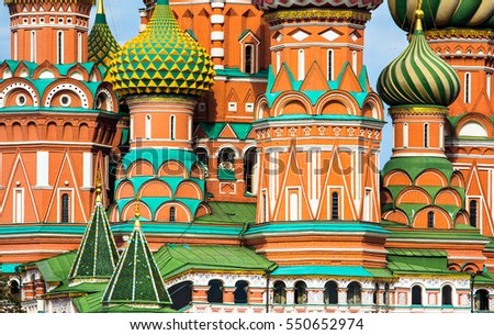 Closeup view of Saint Basil's Cathedral in Moscow