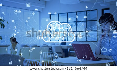 Cloud computing concept. Software as a Service. SaaS. Communication network. *Video version available in my portfolio.