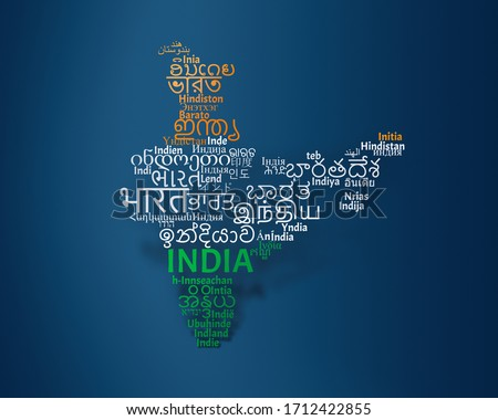 "Cloud text of ""India"" written in 56 Languages (International and regional) on the map of India with Indian Flag color. Concept of unity."