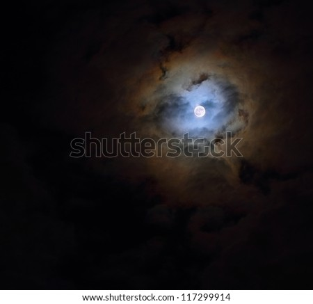 Cloudy moon sky in the shape of a heart