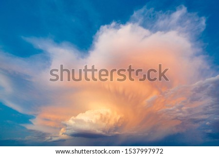 Cloudy stormy dramatic sky. Thunder cloudscape. Meteorology #1537997972