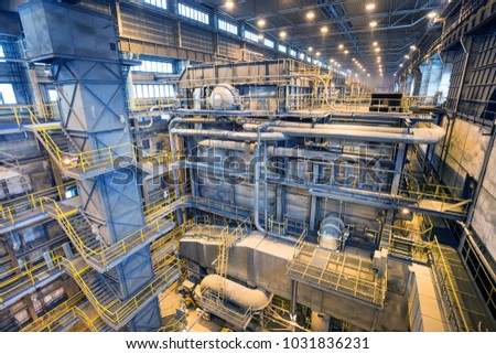 Coal power plant. Industry interior with boilers. Production of ...