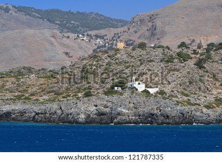 Coast near Loutro village at south Crete in Greece - stock photo