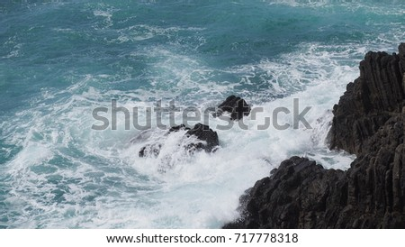 Coast with wave #717778318