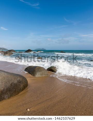 Coastal scenery of Wanning Perfume Bay Hainan China