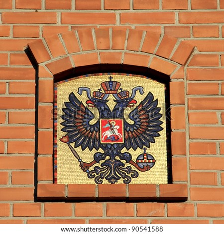 Coat of Arms of Russia - the two-headed eagle.