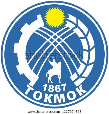 Coat of arms of the city of Tokmak. Kyrgyzstan Stok fotoğraf ©