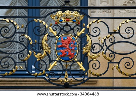 Coat of Arms of the Grand Duke of Luxembourg at the granddukal palace - stock photo
