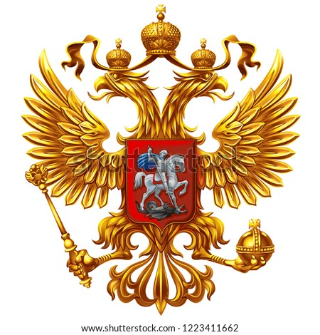 Coat of arms of the Russian Federation on a white background Foto stock ©