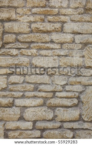 Cobblestone Wall Stock Photo 55929283 Shutterstock