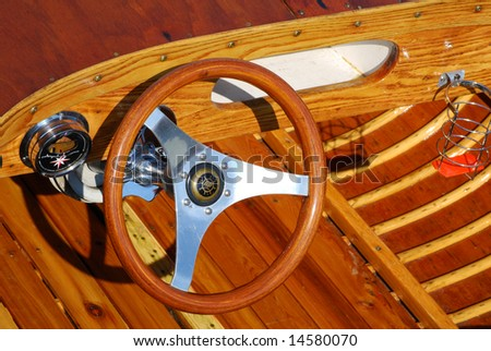 Cockpit of an antique boat