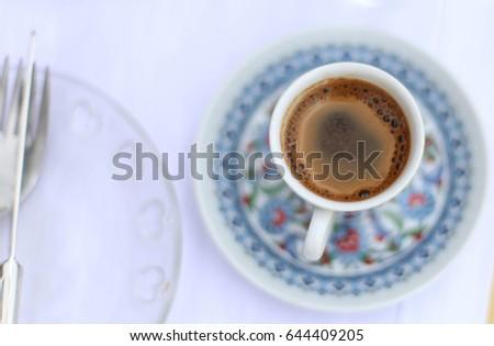 coffee #644409205