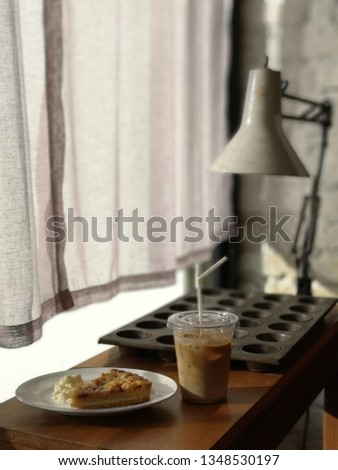 coffee and bakery #1348530197