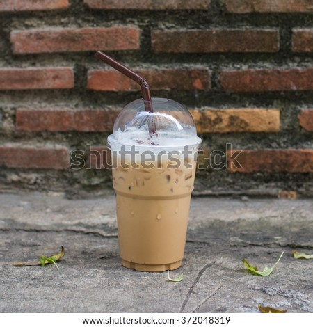 coffee backdrop wall #372048319