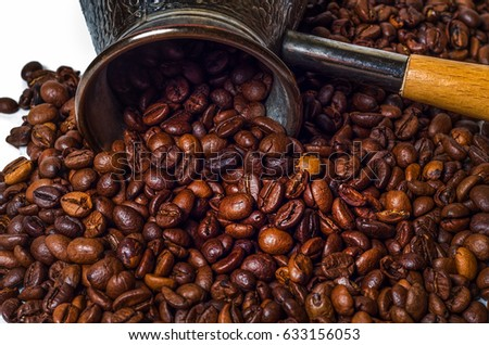 Coffee beans scattered #633156053