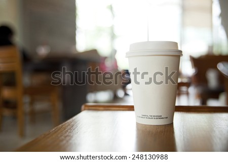 coffee cup in coffee shop #248130988