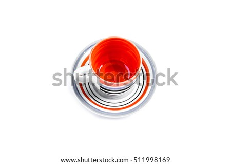 Coffee Cup On White Background #511998169