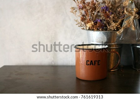 Coffee cup with a holiday. #761619313